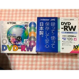 ビクター(Victor)のDVD-RW 15枚セット(その他)