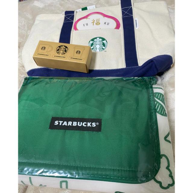 Starbucks Coffee(スターバックスコーヒー)のやまふう様専用 スターバックス 福袋 レディースのバッグ(トートバッグ)の商品写真