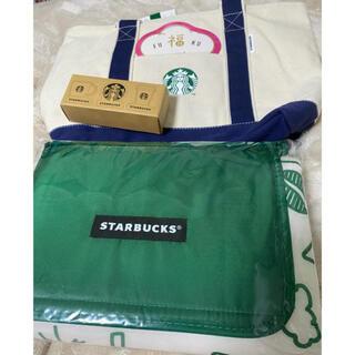 スターバックスコーヒー(Starbucks Coffee)のやまふう様専用 スターバックス 福袋(トートバッグ)