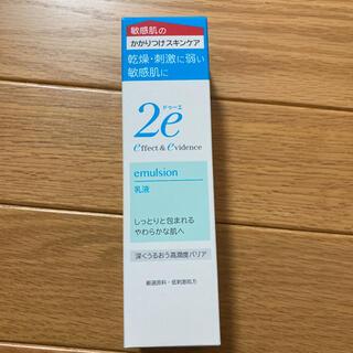 シセイドウ(SHISEIDO (資生堂))の新品未開封 資生堂 2e ドゥーエ 乳液 140ml(乳液/ミルク)