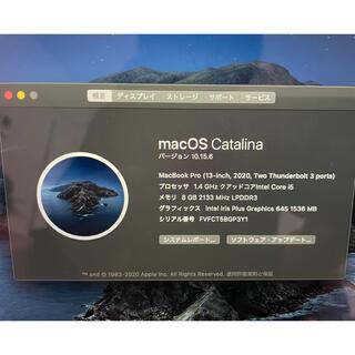 Apple - MacBook pro 2020