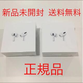 アップル(Apple)のApple AirPods Pro 2台 新品未開封 正規品 エアーポッズプロ(ヘッドフォン/イヤフォン)