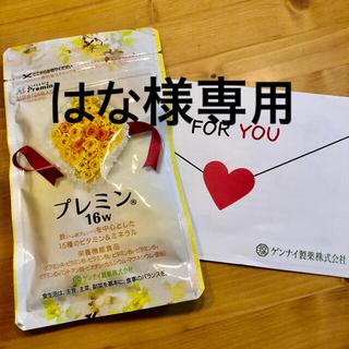 はな様専用プレミン 妊娠16w〜 新品未開封 葉酸サプリ
