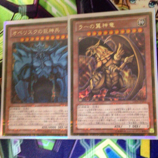 KONAMI - オベリスクの巨神兵 ラーの翼神竜 ゴールドシークレットレア