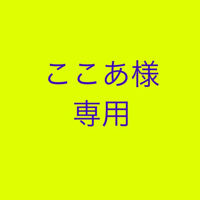 FABIUS(ファビウス)のクロジル KUROJIRU 黒汁 30包 賞味期限切れ コスメ/美容のダイエット(ダイエット食品)の商品写真