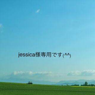 jessica様専用です(^^)(乾物)