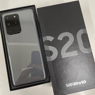 SAMSUNG - Galaxy S20 Ultra コスミックグレー