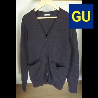 GU - § GU ニットカーディガン チャコールグレー