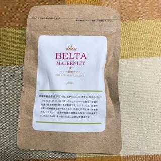 BELTA 葉酸サプリ