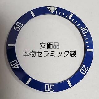 ロレックス(ROLEX)の安価!!青サブ用セラミックベゼル(その他)