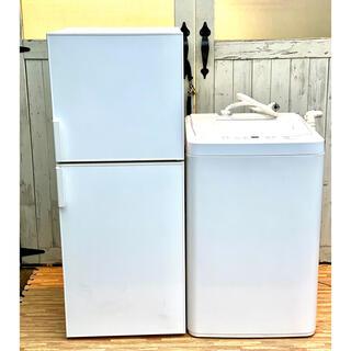 MUJI (無印良品) - 真っ白 お洒落な家電 無印良品 冷蔵庫 洗濯機 セットでどうぞ