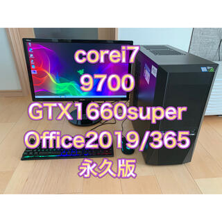 ゲーミングPC フルセット ハイスペックi7 9700 GTX1660super