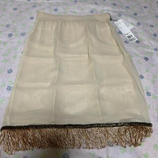 ADORE - レディース ロングスカート ADORE  アドーア 新品未使用