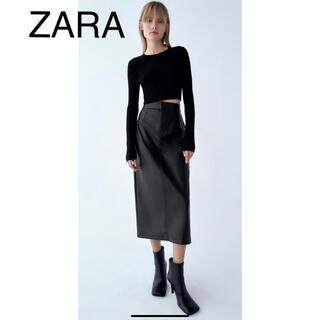 ZARA - 【新品】ZARA レザー風スカート ザラ