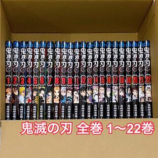 集英社 - 鬼滅の刃 新品 1巻〜22巻 漫画 全巻 セット