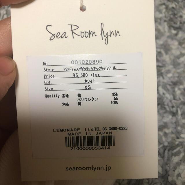 SeaRoomlynn(シールームリン)のシールームリン パットinスパゲッティ レディースのトップス(キャミソール)の商品写真