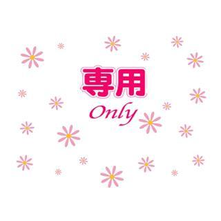 アスタリフト(ASTALIFT)のリニューアル☆アスタリフト☆新ジェリー☆彡 パウチ 10枚 お試し(美容液)