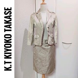 コムサデモード(COMME CA DU MODE)の*定価7万* K.T KIYOKO TAKASE セットアップ スーツ (セット/コーデ)