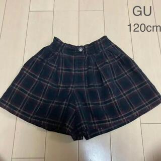 GU - GU ジーユー チェック キュロット ショートパンツ 120cm キッズ 女の子