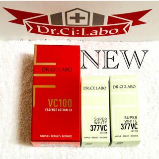 Dr.Ci Labo - ドクターシーラボ VCエッセンスローション・スーパーホワイト377VCローション