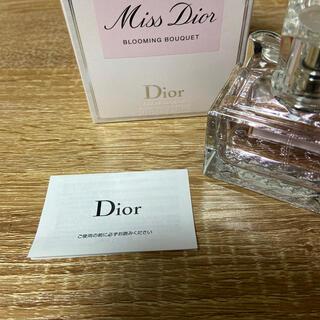 Christian Dior - ミス ディオール ブルーミング ブーケ オードトワレ 30ml スプレー