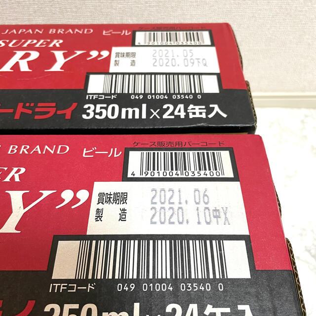 アサヒ(アサヒ)のお得✨アサヒスーパードライ 350ml24本×2ケース、即日発送 食品/飲料/酒の酒(ビール)の商品写真