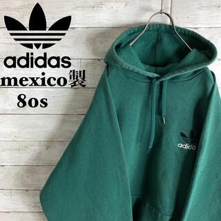 adidas - 希少 古着 80s アディダス スウェット トレーナー 刺繍ロゴ 万国旗