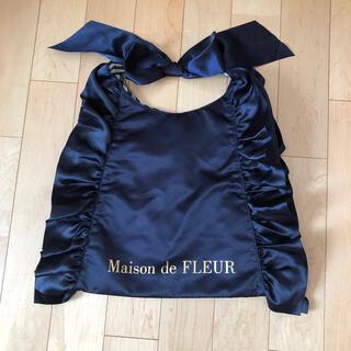 メゾンドフルール(Maison de FLEUR)の【新品.未使用】♡メゾンドフルール♡リボンフリルトートバッグ♡(トートバッグ)