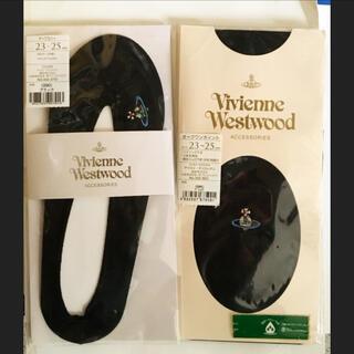 Vivienne Westwood - ヴィヴィアン フットカバー ハイソックス