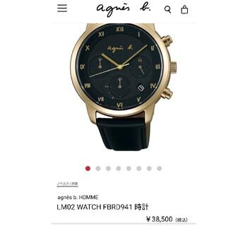 アニエスベー(agnes b.)のアニエスベー時計(腕時計(アナログ))