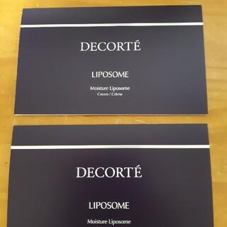 コスメデコルテ(COSME DECORTE)のコスメデコルテモイスチュアリポソームクリーム(美容液)