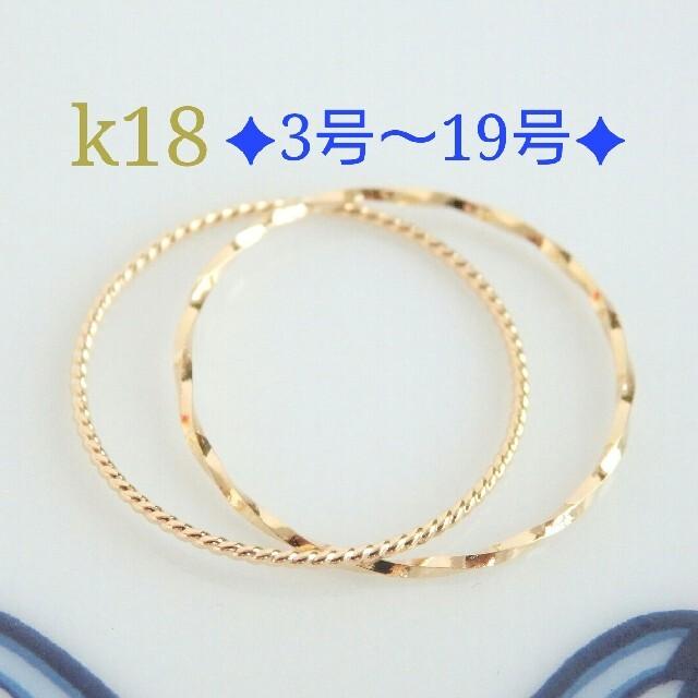 k18ネックレス スクリューチェーンネックレス 1.3㎜幅 18金   18k ハンドメイドのアクセサリー(ネックレス)の商品写真