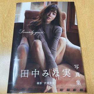 タカラジマシャ(宝島社)の田中みな実 写真集(女性タレント)