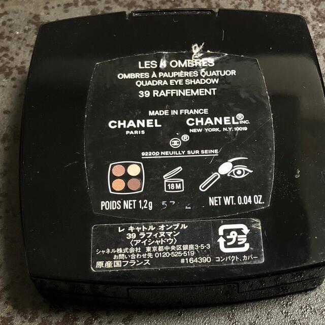CHANEL(シャネル)のシャネル レキャトルオンブル 39ラフィヌマン コスメ/美容のベースメイク/化粧品(アイシャドウ)の商品写真