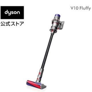 Dyson - dyson SV12 FF BK 2019年モデル 新品未使用