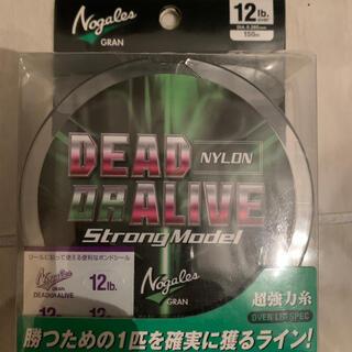 新品未使用 ノガレス ナイロン12(釣り糸/ライン)
