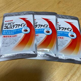 カゴメ(KAGOME)のカゴメ リコピン コレステファイン 31粒×3袋(その他)