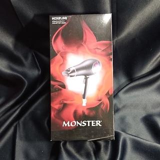 コイズミ(KOIZUMI)のヘアドライヤー monster コイズミ モンスター (ドライヤー)
