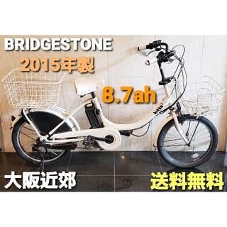 ブリヂストン(BRIDGESTONE)の☆ブリヂストン 電動自転車 大容量8.7ah20インチ 3段変速 2015年製☆(自転車本体)