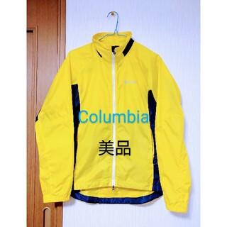 コロンビア(Columbia)の【ほぼ新品】Columbia コロンビア ウィンドブレーカー(ナイロンジャケット)