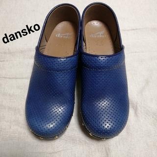 ダンスコ(dansko)のdansko ダンスコ 38 ブルー パンチングレザー スタッズ シューズ  (ローファー/革靴)