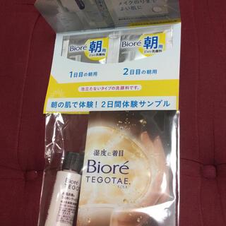 Biore - ビオレてごたえ  ビオレモーニングジュレ 試供品  301円 送料込み