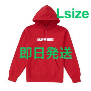 Supreme - Motion Logo Hooded red large