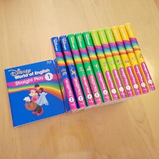 Disney - DWE ストレートプレイ ブルーレイ 最新版
