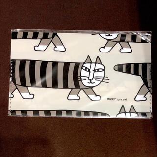リサラーソン(Lisa Larson)の【新品未開封】リサラーソン ☆ チケットファイル MIKEY Tora Cat(ケース/ボックス)