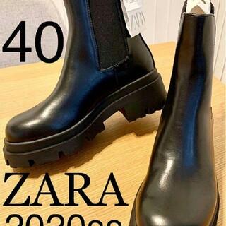 ラスト1点 Zara サイドゴアブーツ H&M チェルシーブ(ブーツ)