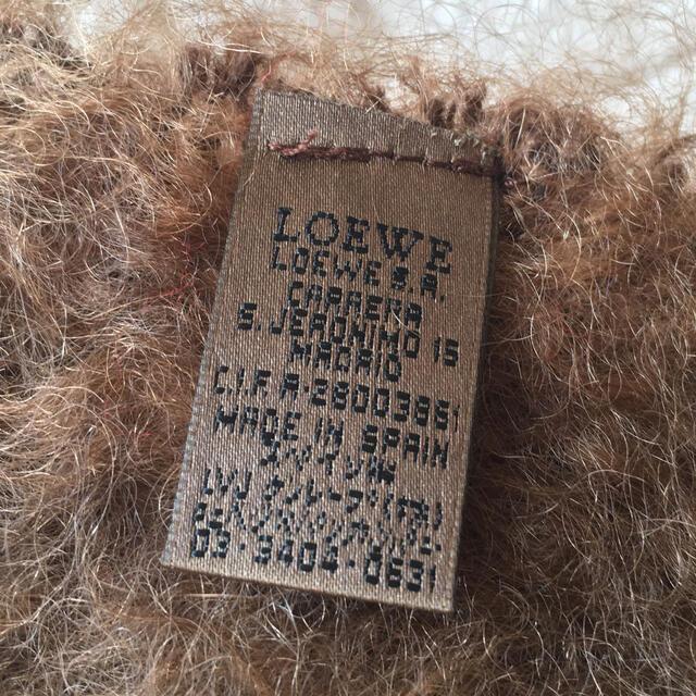 LOEWE(ロエベ)のロエベ LOEWE☆アナグラム マフラー ストール フリンジ ロゴ ブラウン レディースのファッション小物(マフラー/ショール)の商品写真