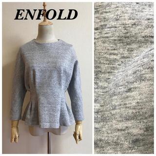 ENFOLD - ENFOLD  ポンチペプラムトップス