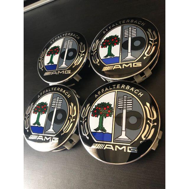 高品質 送料無料 メルセデスベンツAMGスリーポインテッドスターセンターキャップ 自動車/バイクの自動車(タイヤ・ホイールセット)の商品写真