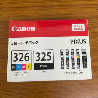 Canon - Canon純正インクカートリッジ BCI-326+325